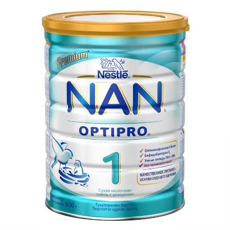 Sữa Nan Nga Optipro 1 cho bé 0-6 tháng tuổi