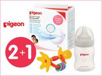 При покупке двух товаров Pigeon — третий товар в подарок!