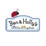Второй набор Ben&Holly в подарок