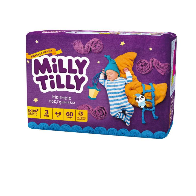 Ночные подгузники Milly Tilly Миди 3(4-9 кг) 60 шт. - это отличная покупка. Бренд Milly Tilly - это качество и выгодность покупки.