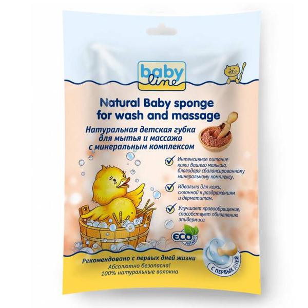 Натуральная  губка Babyline Детский мир 125.000
