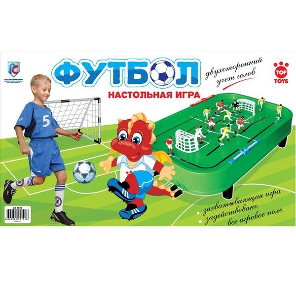 Футбол Top Toys Детский мир 1199.000