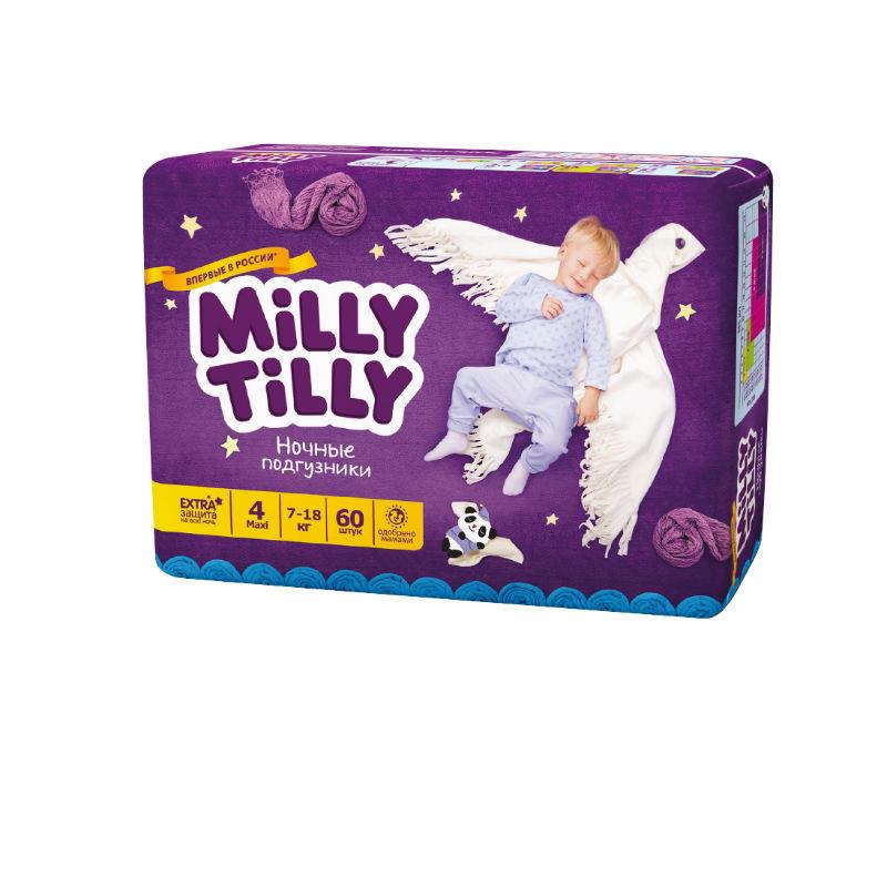 Ночные подгузники Milly Tilly Макси 4(7-18 кг) 60 шт. - это выгодный выбор. Производитель Milly Tilly - это быстрая доставка и доступная цена.