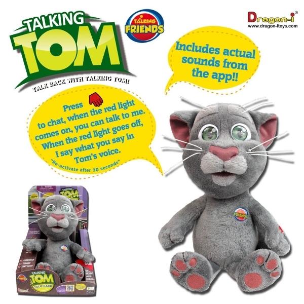 Говорящий Том Dragon Детский мир 1559.000