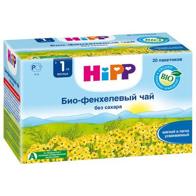 Чай Hipp Детский мир 219.000