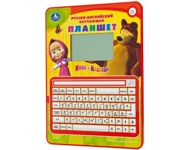 Обучающий планшет Умка Детский мир 1350.000
