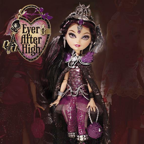 Кукла Ever After High Детский мир 1899.000