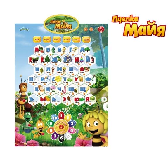 Азбука-плакат Пчелка Майя Детский мир 619.000