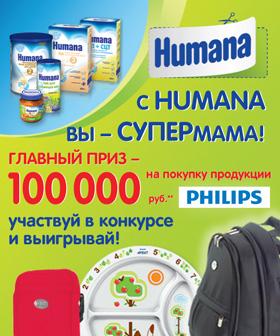 http://www.detmir.ru/upload/40/40ca1f67492c43f1b282a12c6dc88f23.jpg