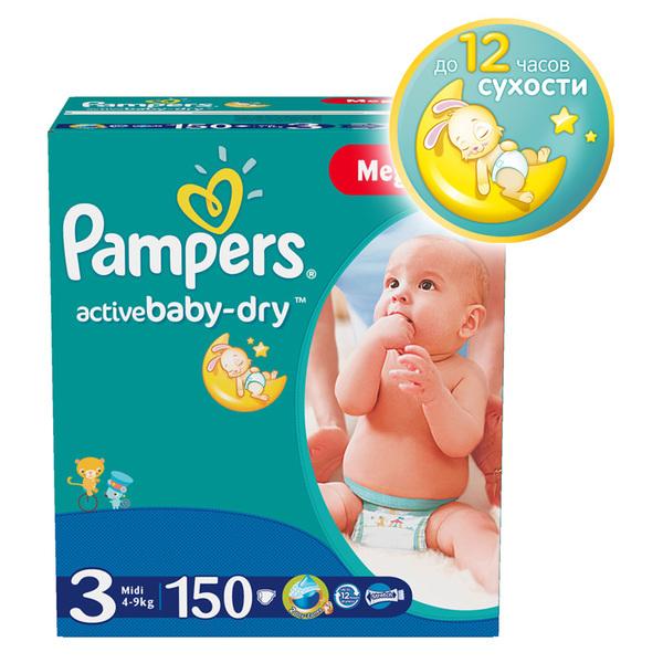 Подгузники Pampers Детский мир 1440.000