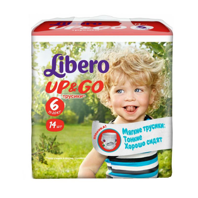 Подгузники-Трусики Libero Детский мир 349.000