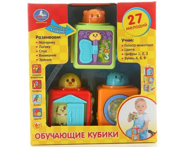 Обучающие кубики Умка Детский мир 999.000