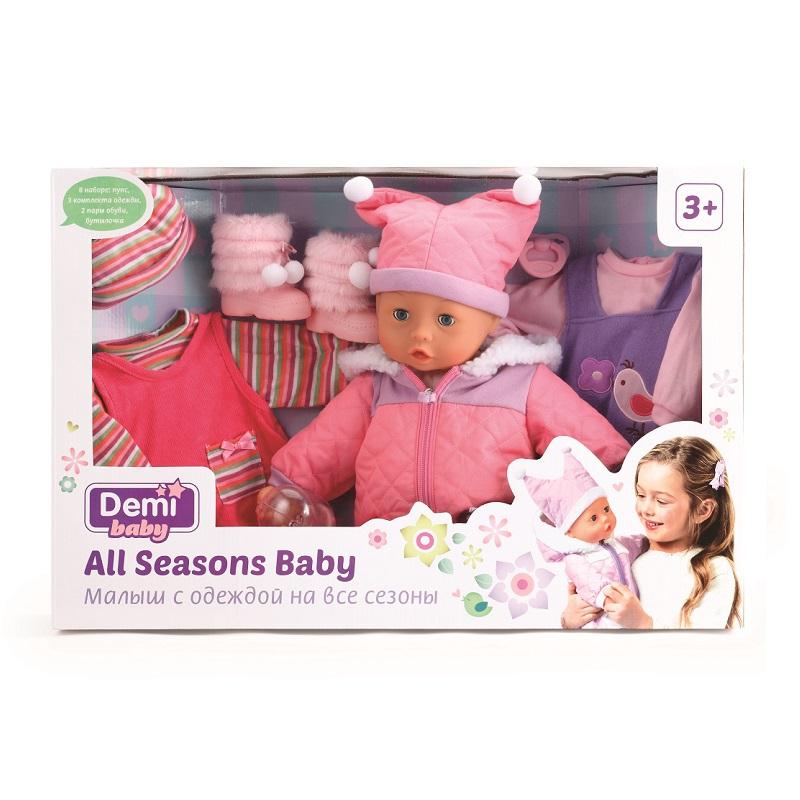 Набор подарочный Demi Baby Детский мир 2999.000