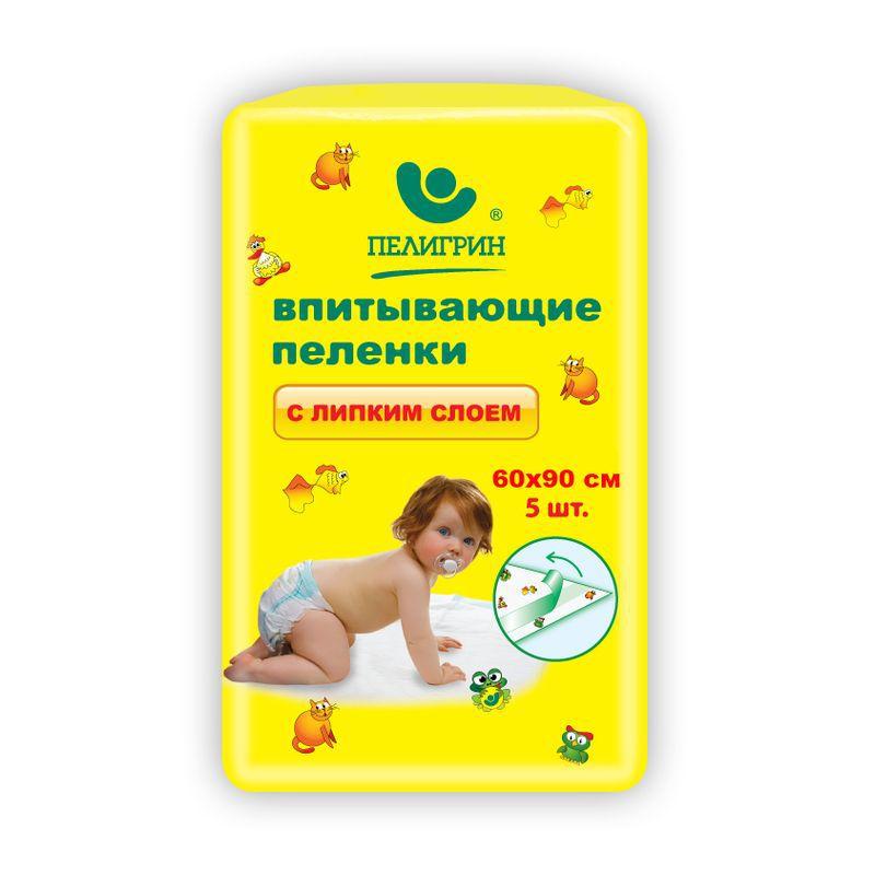 Впитывающие пеленки с липким фиксирующим слоем Пелигрин Детский мир 179.000