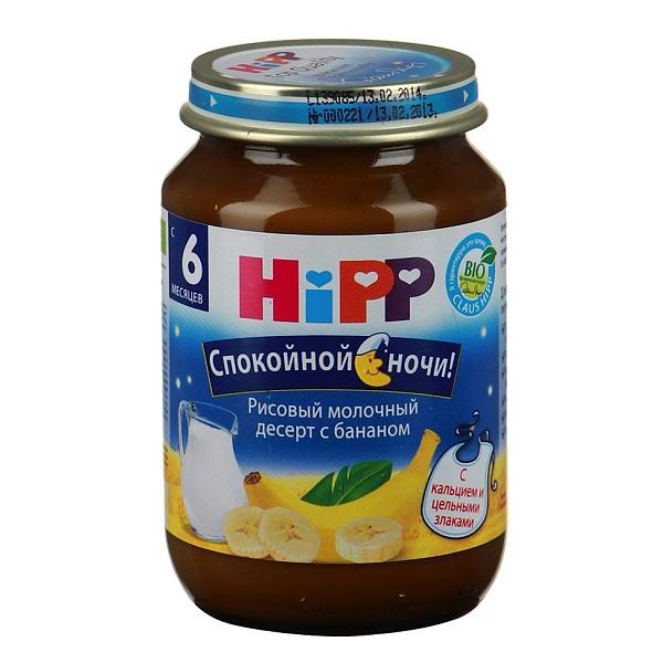 Пюре Hipp Детский мир 92.000