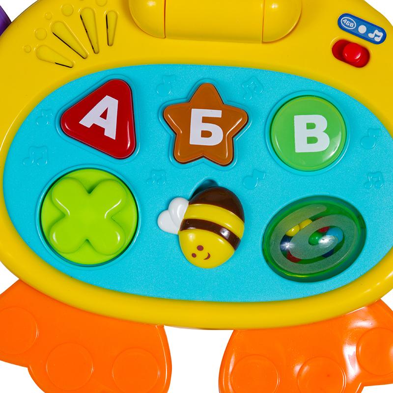 Ноутбук BabyGo Детский мир 799.000