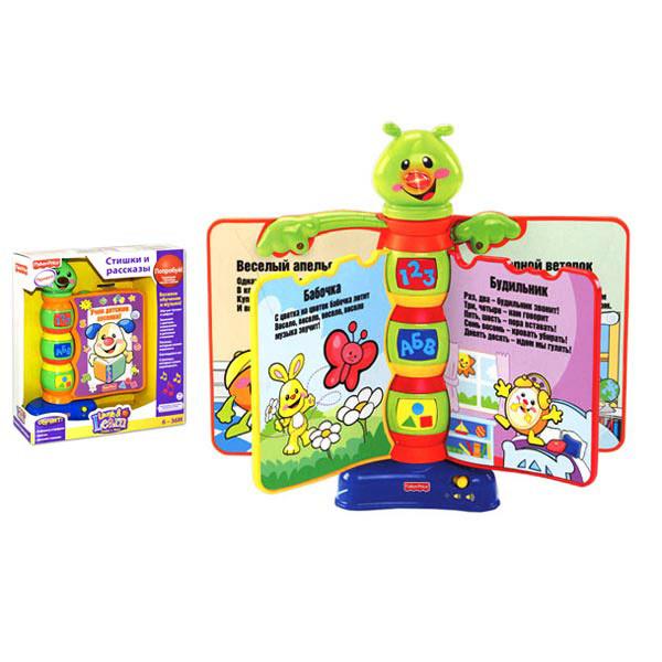 Обучающая игрушка-книжка Fisher Price Детский мир 1299.000