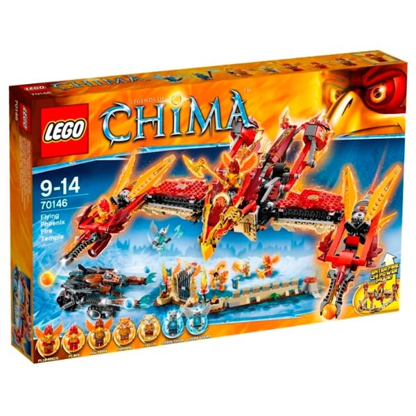 Конструктор LEGO Детский мир 5489.000