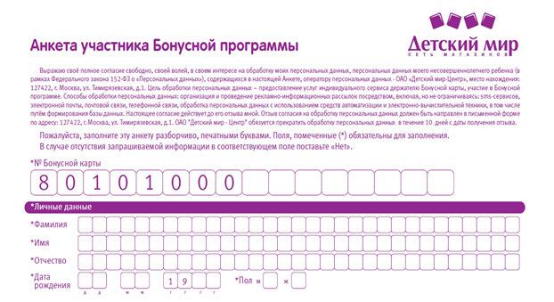 кастинг в шоу голос украины для детей