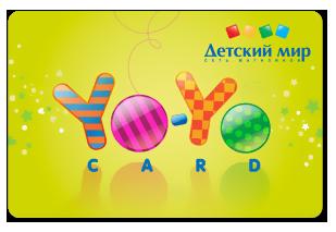 DETMIR-yoyo-card