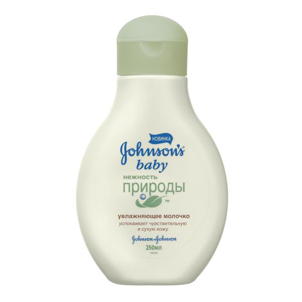 Молочко увлажняющее Johnson's baby Детский мир 149.000