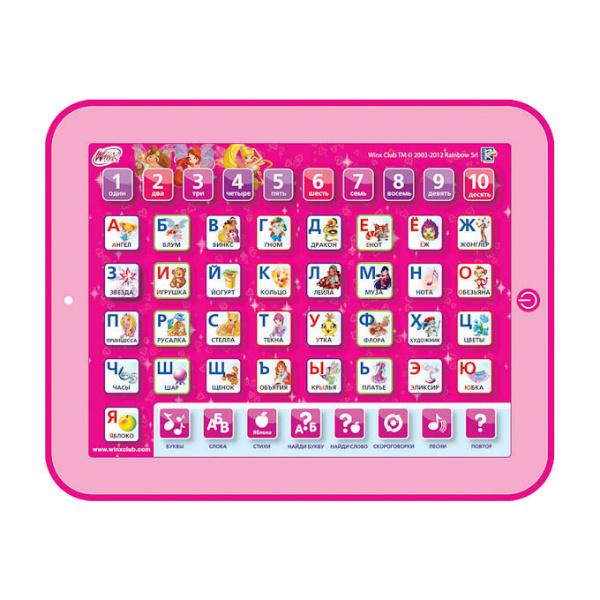 Компьютер Умка Детский мир 1699.000