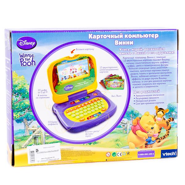Карточный компьютер Vtech Детский мир 1799.000