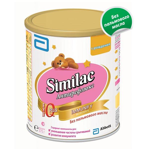 Молочная смесь Similac Детский мир 529.000
