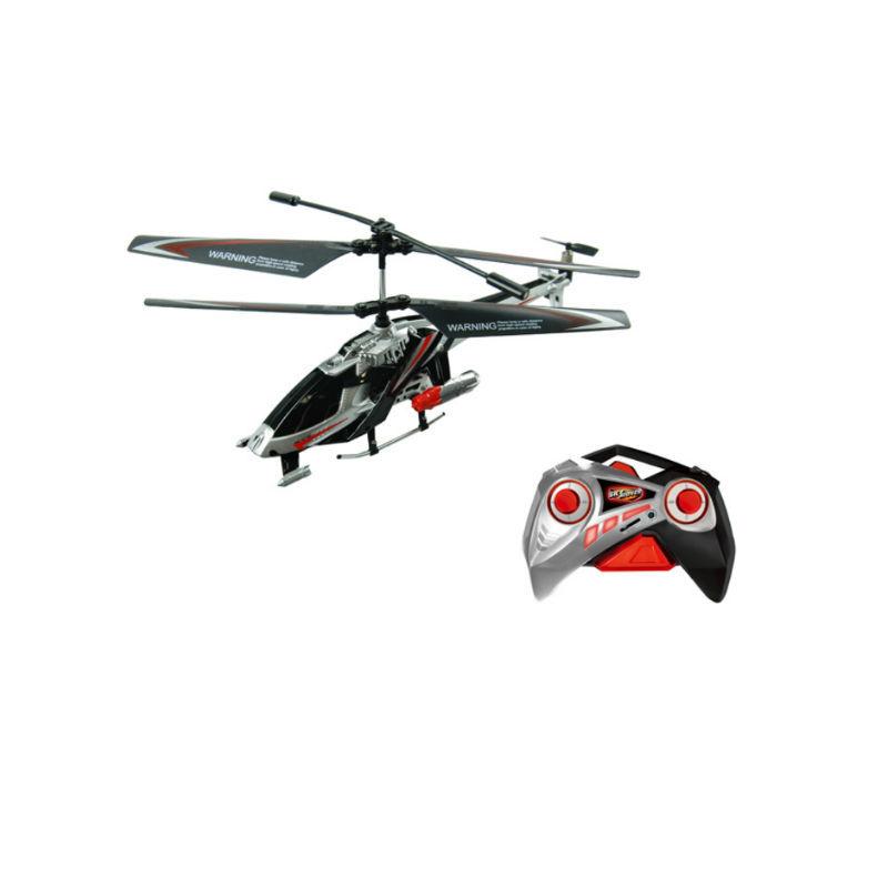 Вертолет на ИК-управлении Auldey Toy Industry Детский мир 1699.000