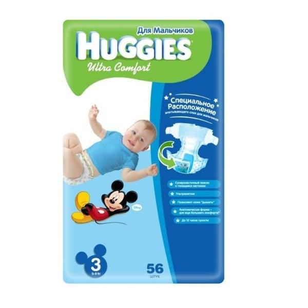 Подгузники Huggies Ultra Comfort для мальчиков 5 (12-22кг)56шт - это правильный выбор. Бренд Huggies - это качество и доступная цена.