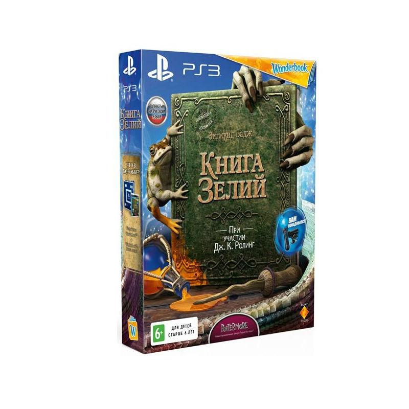Комплект Sony Детский мир 2699.000