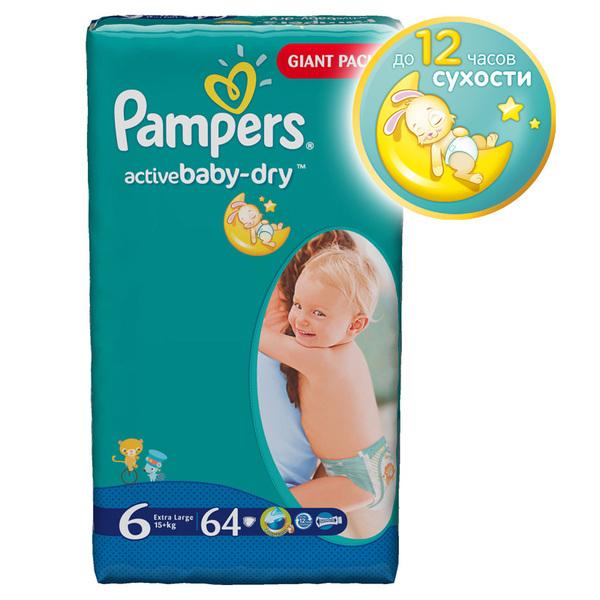 Подгузники Pampers Детский мир 869.000