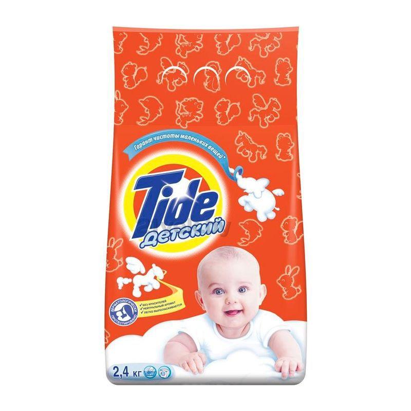 Порошок Tide Детский мир 279.000
