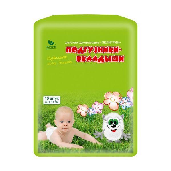 Подгузники-вкладыши Пелигрин Детский мир 79.000