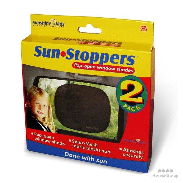 Комплект из 2-х шторок от солнца Sunshine Kids Детский мир 340.000