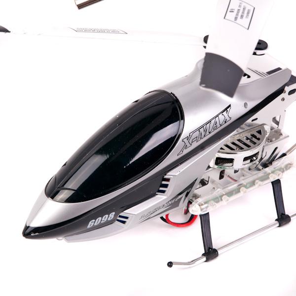 Вертолет на ИК-управлении Loong Kaa Детский мир 3199.000