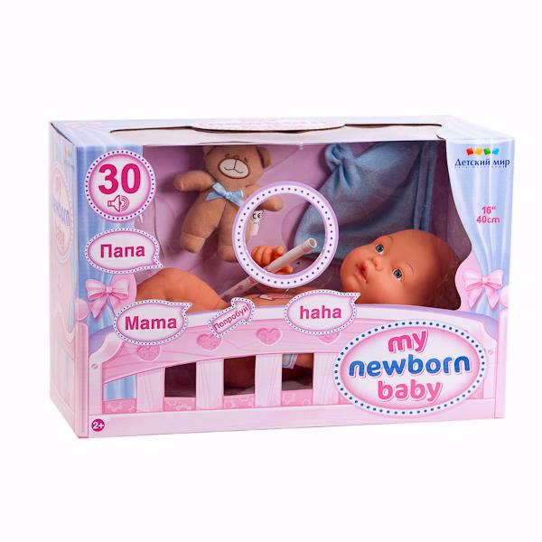 Пупс озвученный Demi Baby Детский мир 1399.000