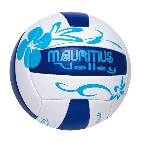 Мяч волейбольный John Детский мир 339.000