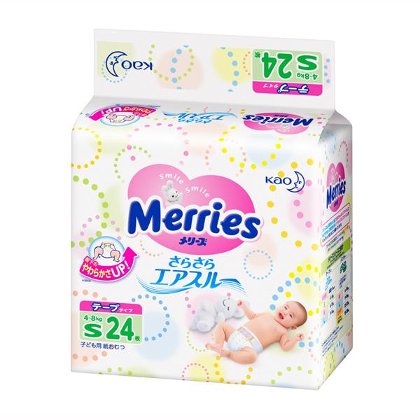 Подгузники Merries Детский мир 329.000