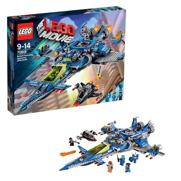 Конструктор LEGO Детский мир 4920.000