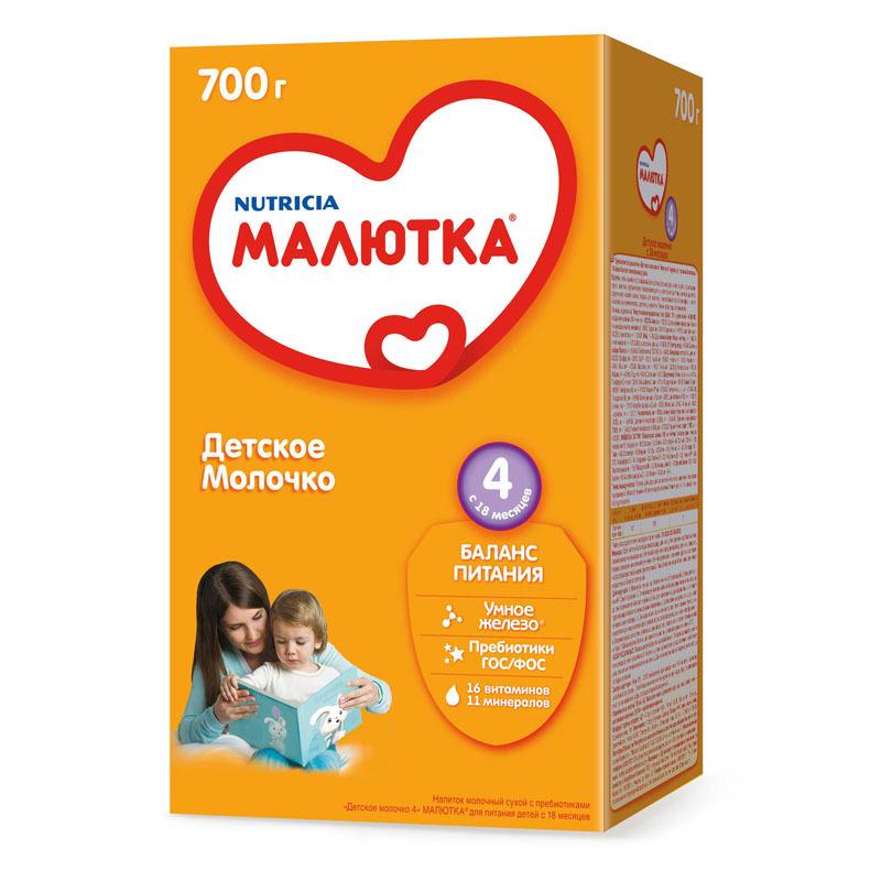 Детское молочко Nutricia Детский мир 353.000