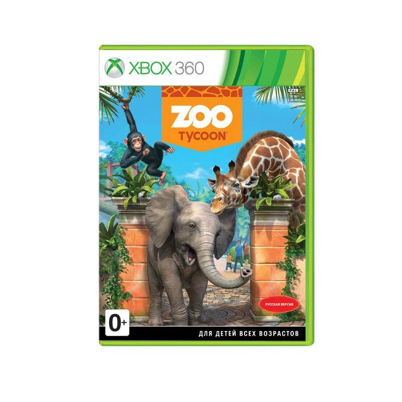 Игра Xbox Детский мир 1699.000
