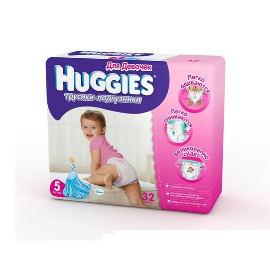 Трусики-подгузники Huggies Детский мир 512.000