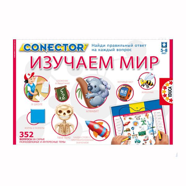 Электровикторина Educa Детский мир 699.000