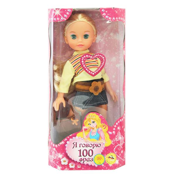 Кукла Карапуз Детский мир 749.000