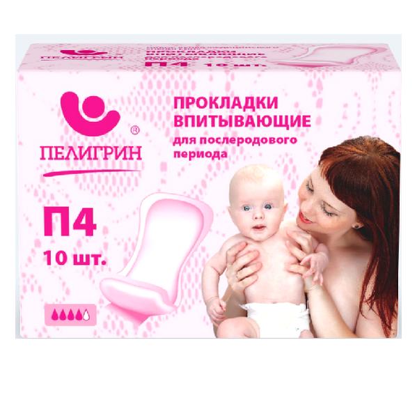 Прокладка послеродовая Пелигрин Детский мир 109.000