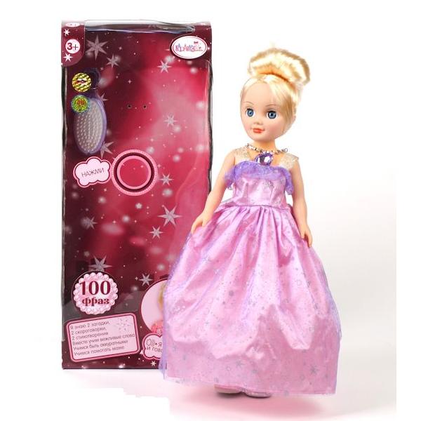 Кукла говорящая Карапуз Детский мир 699.000