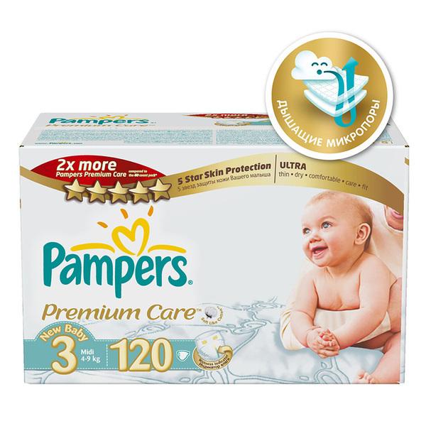 Подгузники Pampers Детский мир 1559.000