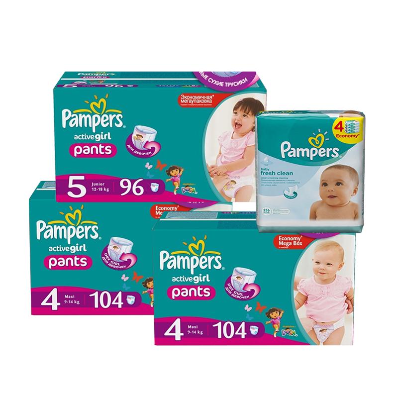 Набор подгузников-трусиков Pampers Детский мир 3536.000