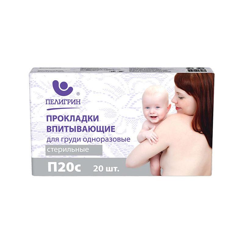 Комплект прокладок для груди Пелигрин Детский мир 119.000